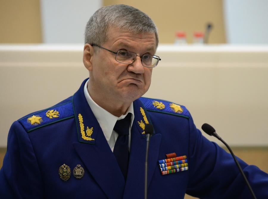 Russia's Prosecutor General Yury Chaika. Photo by RIA Novosti